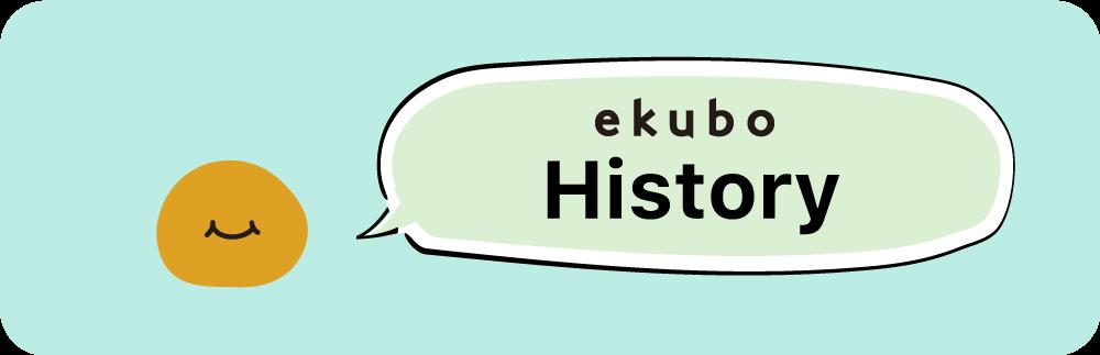 ekubo_web放課後等デイ